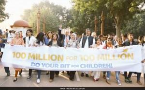 3,000 Children March To Kick Off '100 Million For 100 Million' Campaign