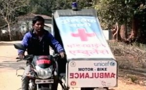 With Motorbike-Ambulances, Number Of Child Deliveries Go Up In Chhattisgarh's Tribal Areas