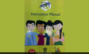 Now, 'Saathiya Kits', Mobile App To Clear Adolescents' Doubts