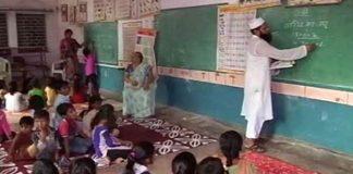 Reality Check Of Madhya Pradesh Schools, At Top Of National Shame List