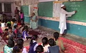 After NDTV Report, Madhya Pradesh Government To Hire Guest Teachers