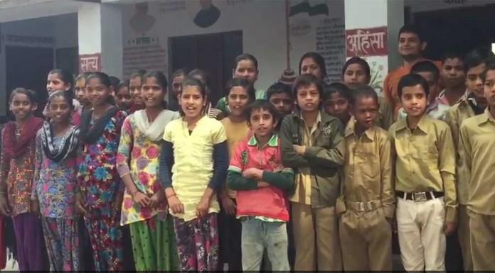 lalitpur school