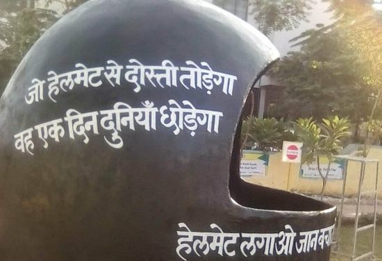 Wear Helmet, Stay Safe! That's The Road Safety Message This Giant Helmet Hopes To Propagate