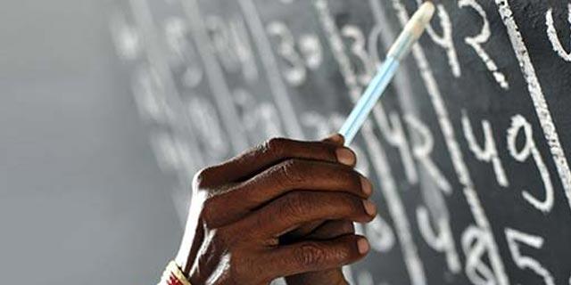 Acharya Devobhava: Let's Empower Our Teachers
