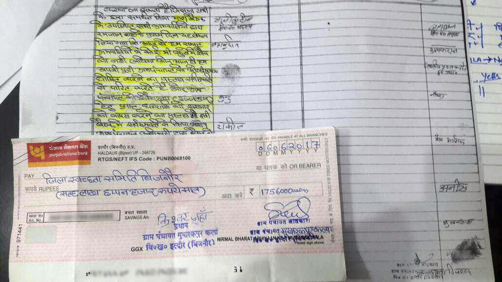 Prime Minister Narendra Modi In His Mann Ki Baat Lauds Mubarakpur Village In Uttar Pradesh For Their 'Ramzan Deed' To Go Open Defecation Free