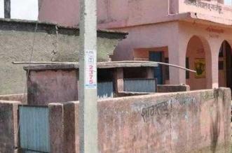 Ghazipur village in Bihar has no household toilets