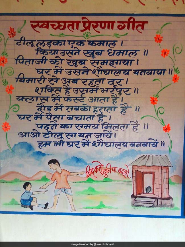 '3x1 Is Neat And Clean', Chhattisgarh Introduces Swachhta Rhymes For Swachh Balveers