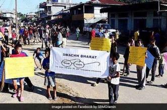 Mizoram is making progress towards becoming ODF