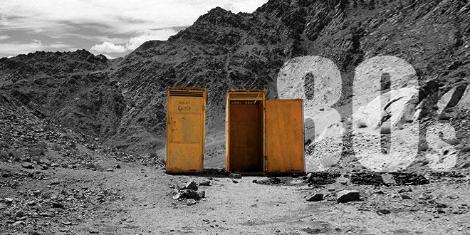 The Central Rural Sanitation Programme of 1986 was the first comprehensive nationwide rural sanitation programme