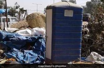 Hyderabad toilet