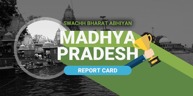 India's Top Performer In Swachh Rankings, Madhya Pradesh Lags Behind In Sanitation Coverage With Just 21% Of Rural Area Declared Open Defecation Free