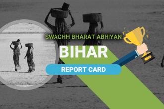 Bihar sanitation report card