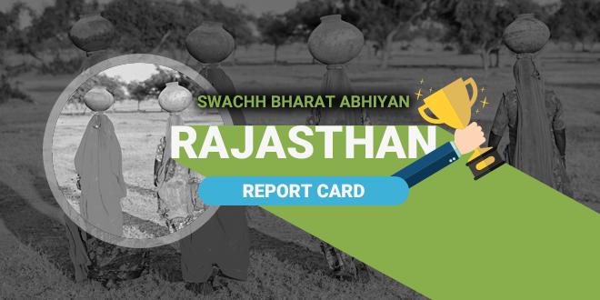 Rajasthan sanitation report card