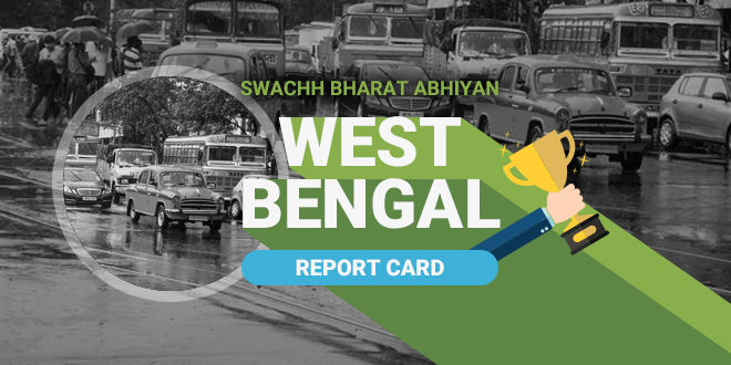 West Bengal sanitation report card
