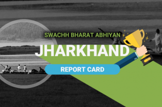 Jharkhand sanitation report card