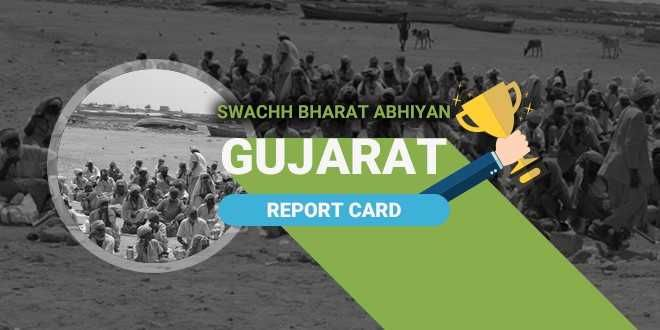 A Toilet In Every Home, Gujarat Fulfill Its Dream, Will Be The Next State To Achieve Open Defecation Free Crown