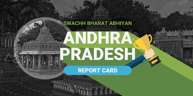 swachh-ReportCard_AndharaPradesh_swachh-india-ndtv