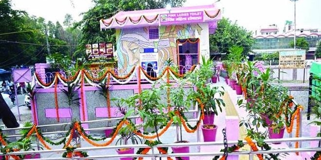 Delhi Gives Swachhta A Pink Makeover, Launches First 'Pink Toilet' With Sanitary Napkin Vending Machines And Incinators