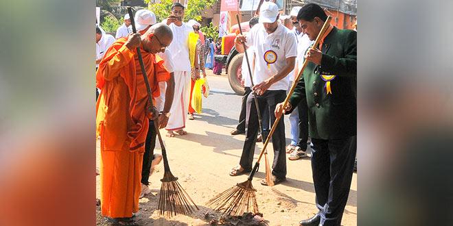 Ramakrishna Mission Mangaluru