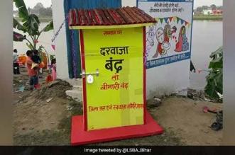 Toilet in Bihar