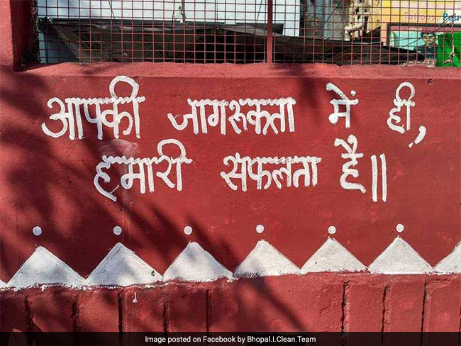 Bhopal's I-Clean Gang Puts 'I' Before 'You' And Cleans Up Dirty Spots Of Bhopal