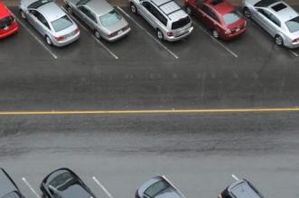 parking-spot_827x510_41470825363