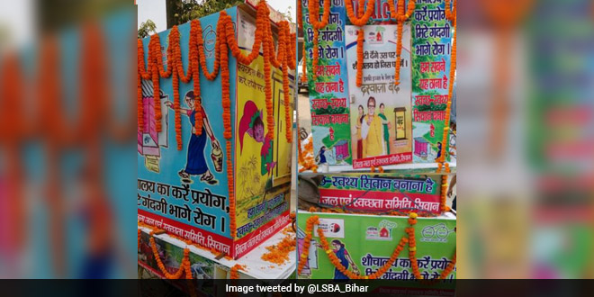 From Nukkad Nataks To Toilet Thela, Bihar Gears Up For World Toilet Day To Improve Its Swachh Ranking