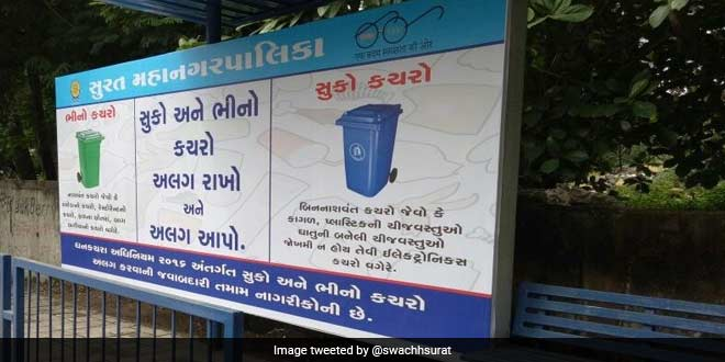 New Year, New Resolution Surat Municipal Corporation Will Not Collect Waste If Unsegregated From January 2018
