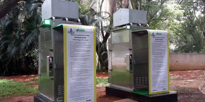 e-toilet-eram-scientific-ndtv_660