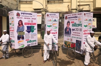 World's Largest Cleanliness Survey, #SwachhSurvekshan2018 Gets Underway. Here's How India Marked Its First Day