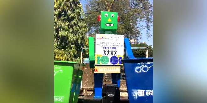 #UjjainBanegaNo1: Will The CLEAN O Robot Help Ujjain Attain Top Position In Swachh Survekshan 2018?