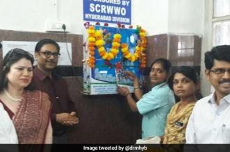 Sanitary napkin vending machinee in Kacheguda station