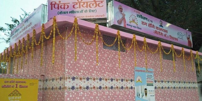 Lucknow's Pink Gift To Women Ahead Of March 8, Soon The City Will Have Modern Toilets