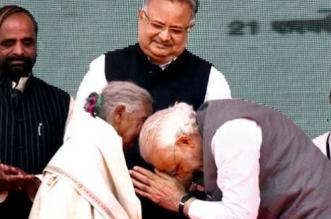 PM-Modi-Kunwar-Bai-swachh-bharat-homage-women-day