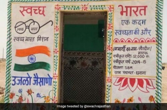 A toilet in rural Rajasthan
