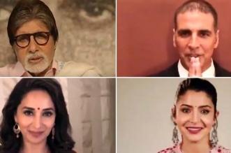 Amitabh Bachchan, Akshay Kumar, Madhuri Dixit And Anushka Sharma Lend Support To #ChaloChamparan Campaign To Improve Bihar's Swachh Performance
