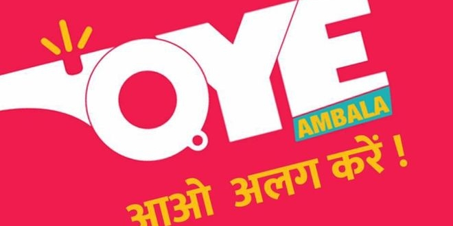 Oye! Ambala: How In 90 Days The City Won The War Against Waste