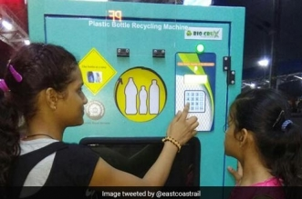Bhubaneswar station plastic bottle recycle machine