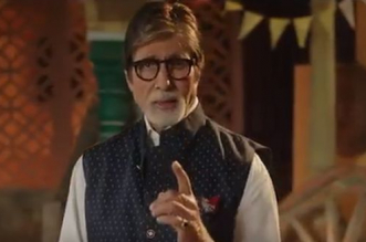 'If Not Now, Then When': Actor Amitabh Bachchan Urges People To Adopt Safe Sanitation Practices To Build A Swachh India