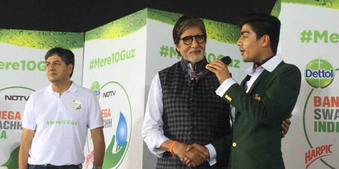 Breaking The Barriers: This Powerful Poem By A Class XII Student From Amitabh Bachchan's School Asserts The Need To Fight For A Swachh India