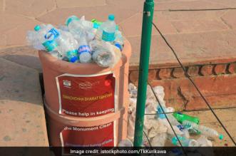 plastic-ban-university_colleges_UGC