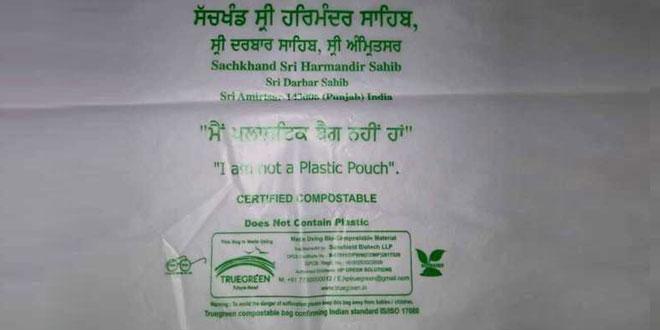golden-temple-plastic-ban-prasad-compostable-bags_660