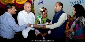 On World Environment Day, Himachal Pradesh Chief Minister Launched Pollution Abating Plants Abhiyan