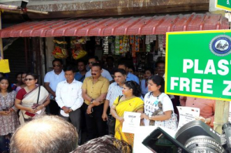 Plastic Free Zone Markets: Bring Your Own Bag, Says Guwahati Municipal Corporation
