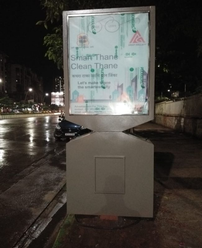 Hi-Tech Bins For Garbage Win a gold coin in Thane by simply depositing waste in a bin
