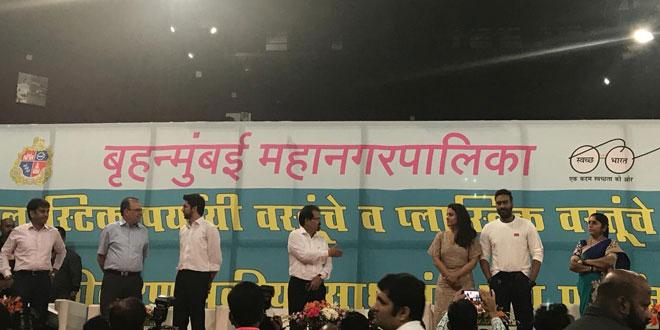 Maharashtra Plastic Ban: Highlights Of BMC's Exhibition On Eco-friendly Alternatives To Plastic