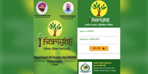 Punjab Aims To Combat Air Pollution By Offering Free Plant Saplings Through A Mobile App