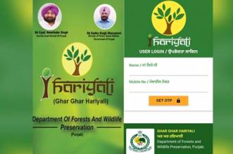 i-hariyali-app-punjab-air-pollution-lant-saplings