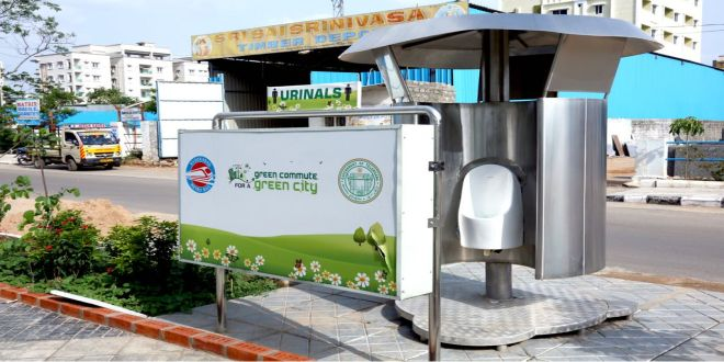 Hyderabad Metro To Have Waterless Toilets In All Stations And Convert Waste Into Bio Fertiliser