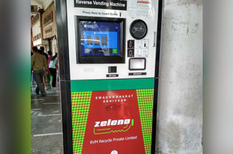 Blog: I Discovered A Reverse Vending Machine To Deposit A Plastic Bottle For Recycling In Delhi, Here's How It Works